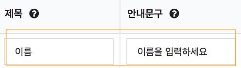 엠샵 대한민국 주소 플러그인 이름 안내문구