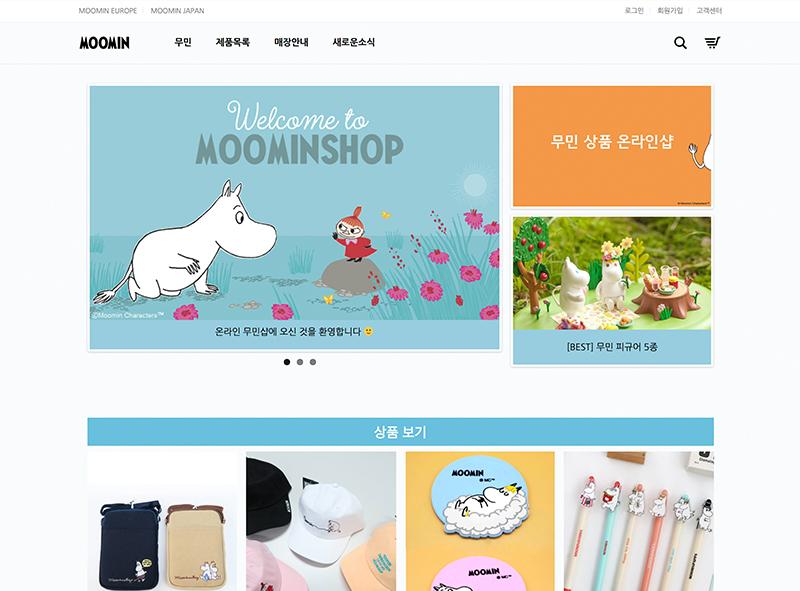 moomin site