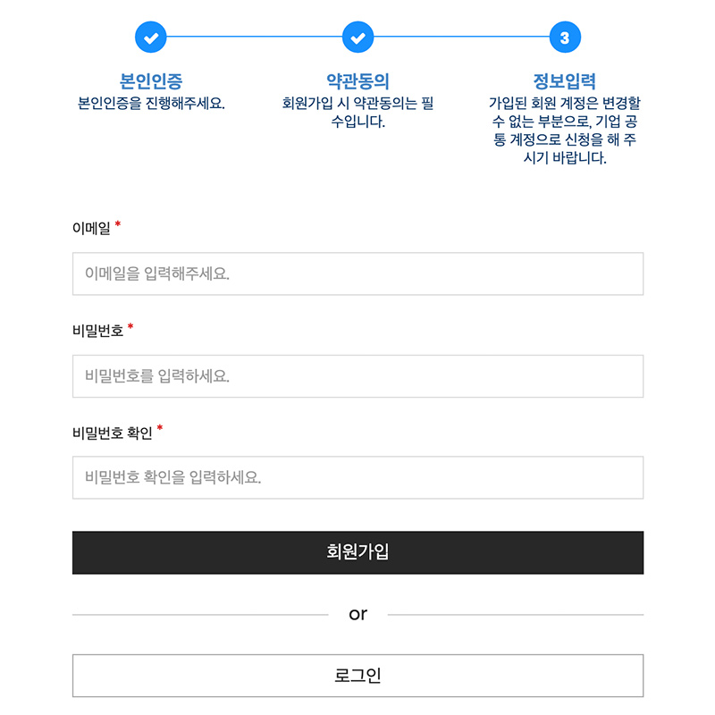 wordpress-certification-codemshop-5
