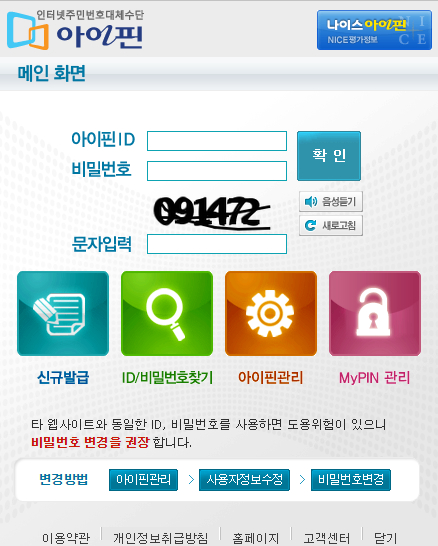 wordpress-certification-codemshop-2