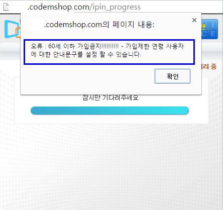 wordpress-certification-codemshop-3