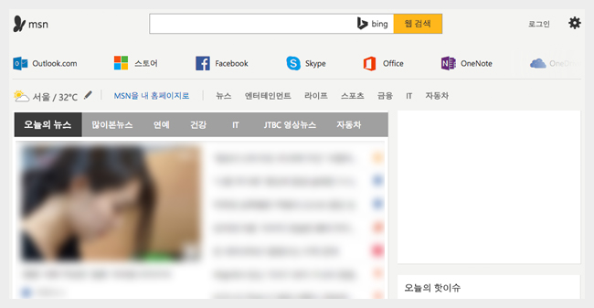 Bing 사이트 화면