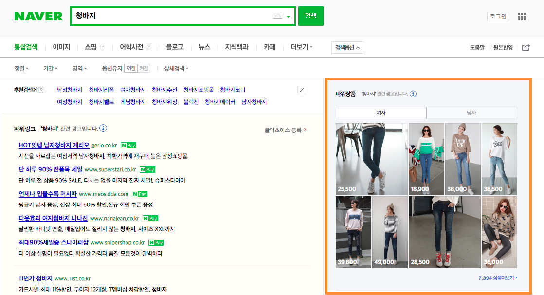 wordpress-naver-shopping-codemshop-4