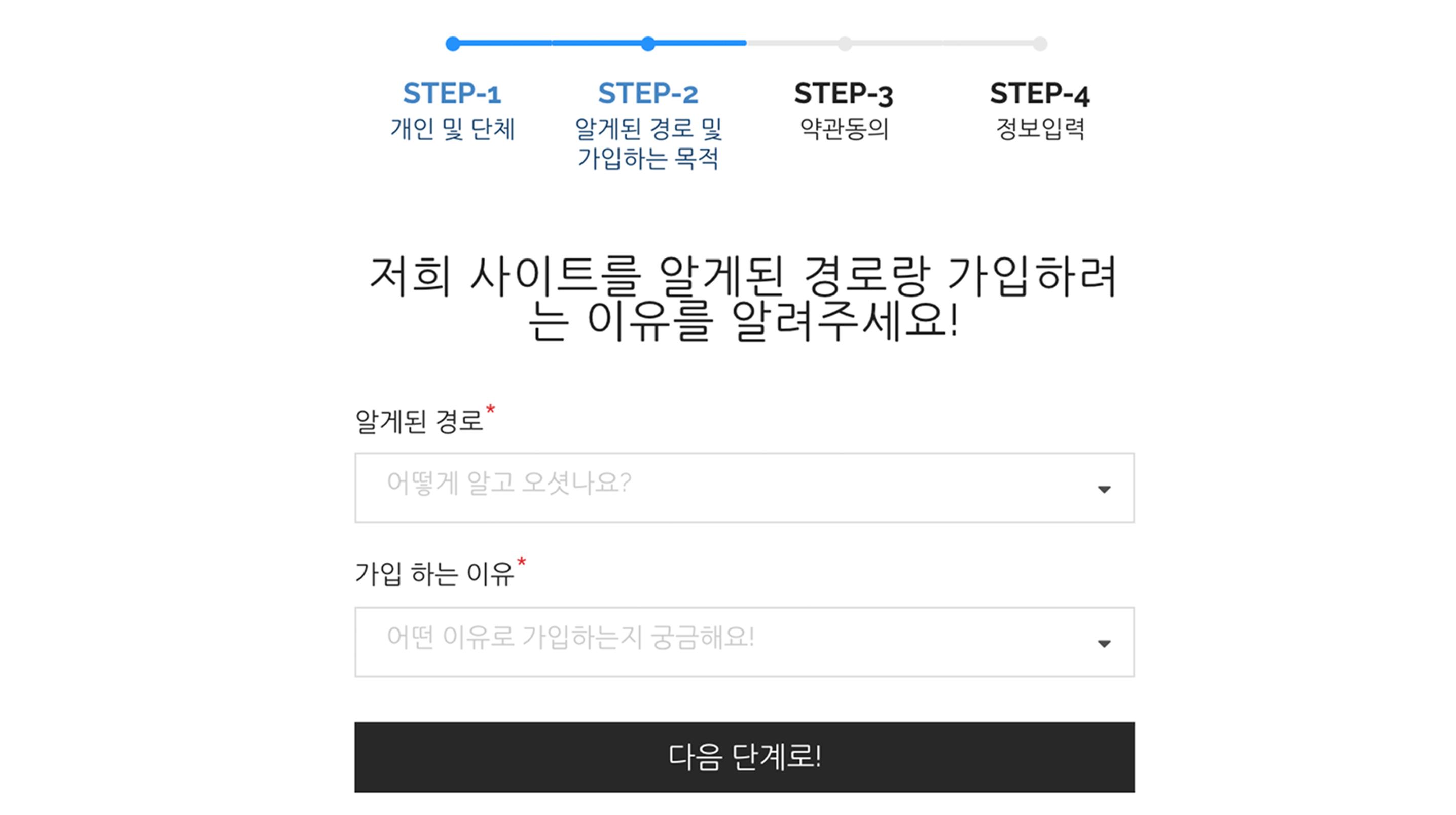 멤버스 플러그인 회원가입 C 페이지