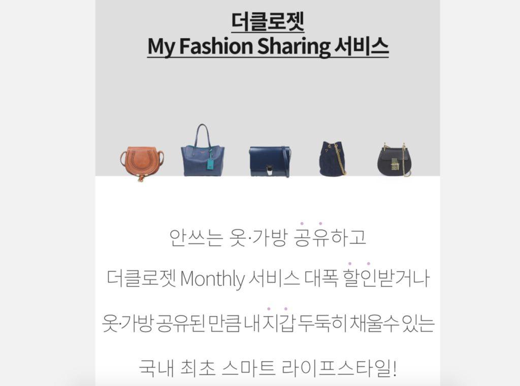 워드프레스 쇼핑몰 사례-예약-쉐어링-우커머스 쇼핑몰 사례-코드엠샵-13