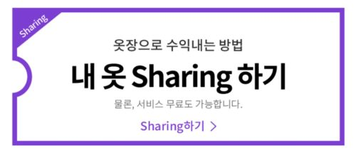 워드프레스 쇼핑몰 사례-예약-쉐어링-우커머스 쇼핑몰 사례-코드엠샵-3