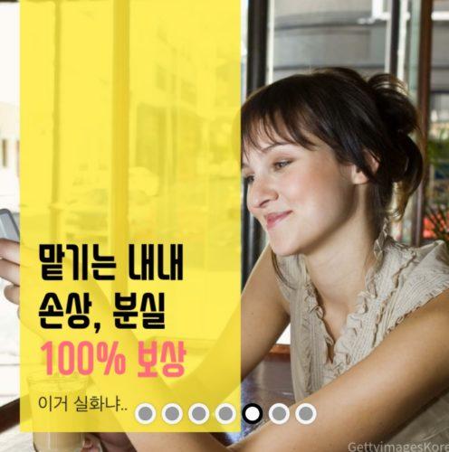 워드프레스 쇼핑몰 사례-예약-쉐어링-우커머스 쇼핑몰 사례-코드엠샵-4