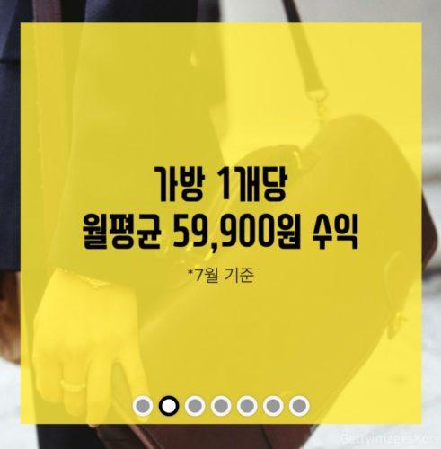 워드프레스 쇼핑몰 사례-예약-쉐어링-우커머스 쇼핑몰 사례-코드엠샵-5