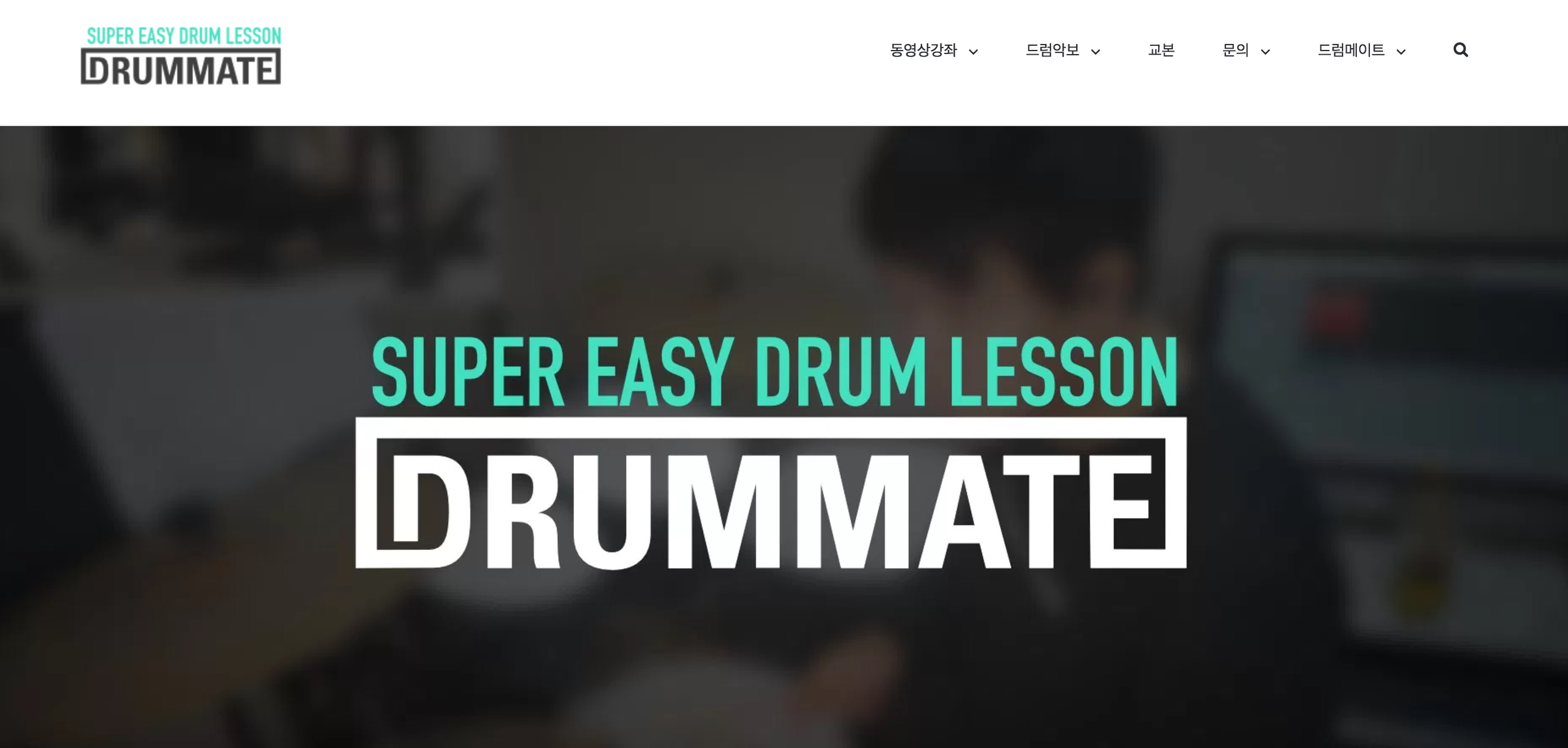 wordpress-woocommerce-case-codemshop-drum-mate-1
