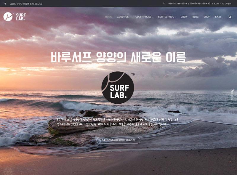 surflab site