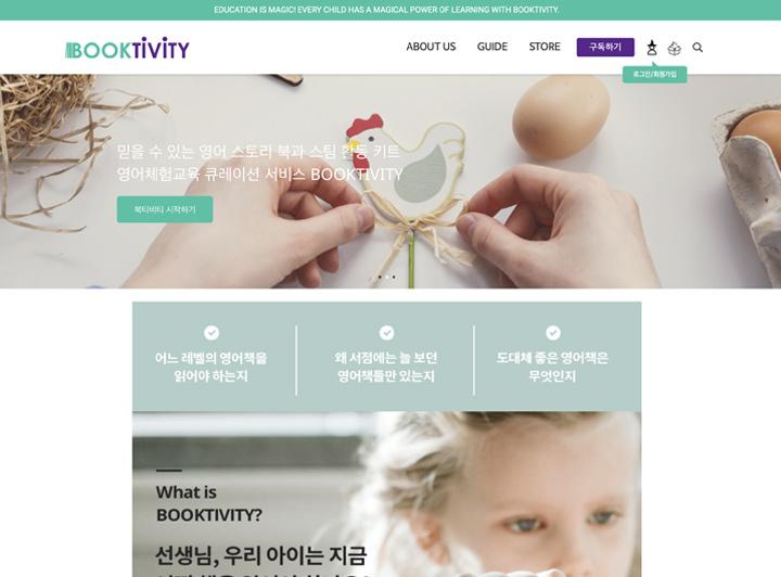 booktivity site