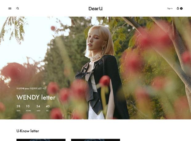 dear-u site